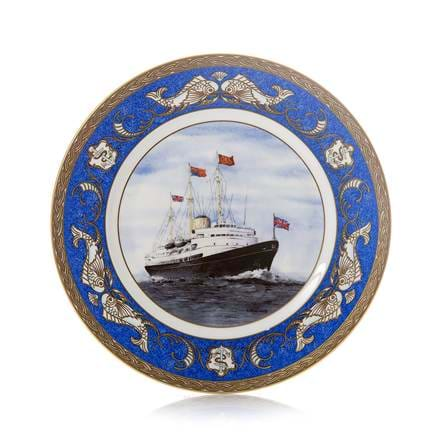 Britannia at Sea Large Plate