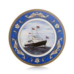 Britannia at Sea Large Plate.