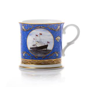 Britannia at Sea Tankard.